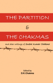 chakma cover