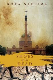 shoes of the dead1
