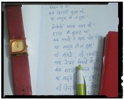 may 1 hindi poem